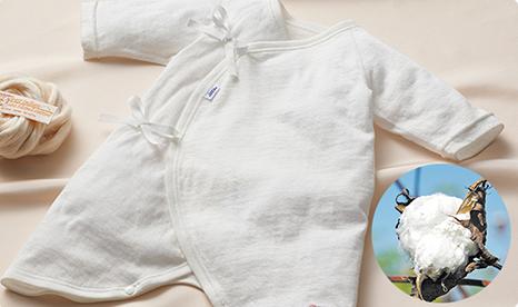 MIKI HOUSE婴儿内衣——用海岛棉给宝宝最贴心的呵护