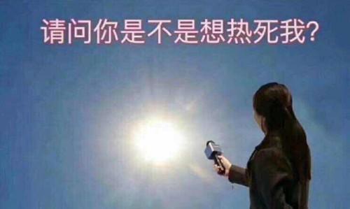 苏宁推客夏季攻略 空调大促 清凉一夏