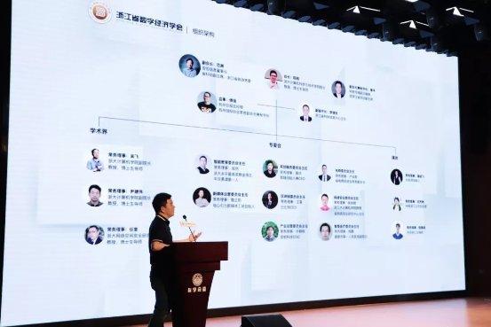 """通明传媒CEO徐位东出席数字经济学会助力数字经济""""加速跑"""""""