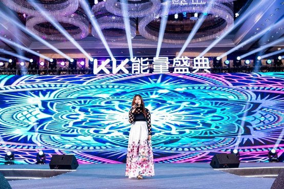 KK能量盛典星光闪耀,印度主播现场倾情献唱