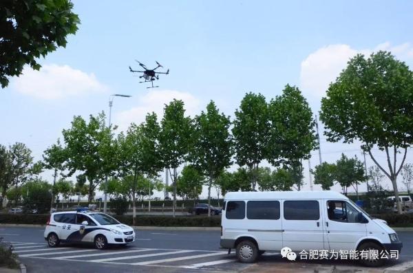伴飞5G 赛为智能无人机助力智慧警务立体巡防