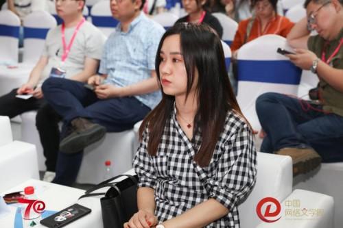 第二届中国网络文学周 凤凰互娱深入探讨网文改编的营销之道