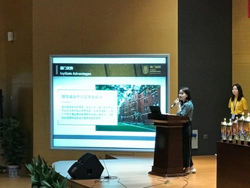 藤门杭州分公司受邀参加NHSDLC华东赛区比赛,见证学生们的精彩