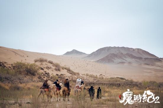 《魔游纪Ⅱ烈风峡谷》今日上线,赏金小分队全公兴搬迁  公司