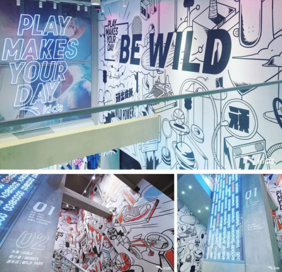 安踏儿童WILD PARK开业,集颜值与趣味为一体