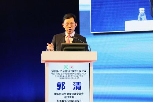 第四届华东健康管理学术会议在宁波召开,变啦硬核技术引人关注