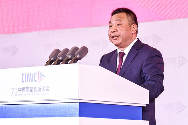 """第七届中国网络视听大会 聚焦""""守正创新,激发视听新活力"""""""