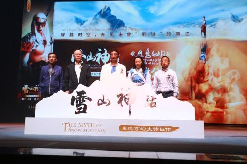 太火爆!东巴玄幻史诗巨作《雪山神话》全球首演大受热捧,好评如潮!