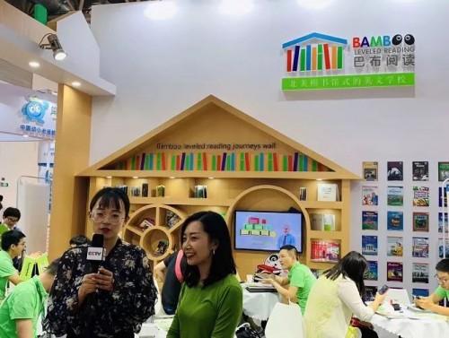 http://www.jiaokaotong.cn/shaoeryingyu/126662.html
