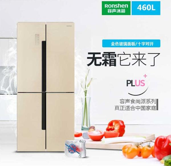 容声宝藏冰箱国美直降千元 性价比最高的十字多门养鲜王者