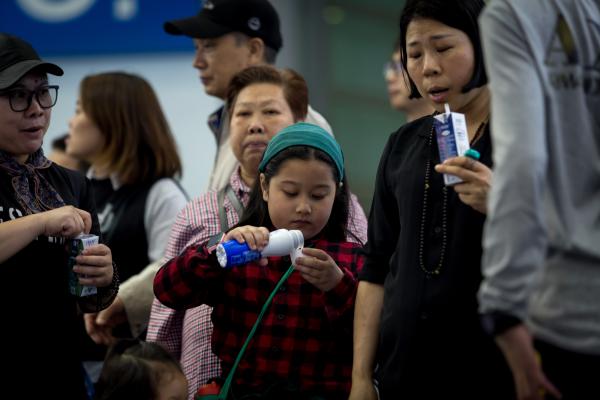 亮相数字中国峰会 蒙牛用技术助推中国乳业发展