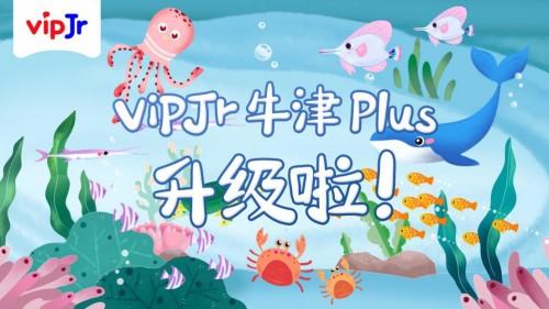 让孩子用英语讲故事,vipJr升级英语课程产品