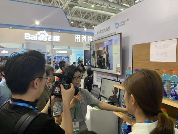 "ImageDT图匠数据携""大数据+人工智能""亮相第二届数字中国建设峰会"