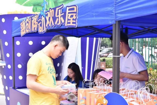 广州融创乐园巡演嗨翻佛山 市民家门口感受世界