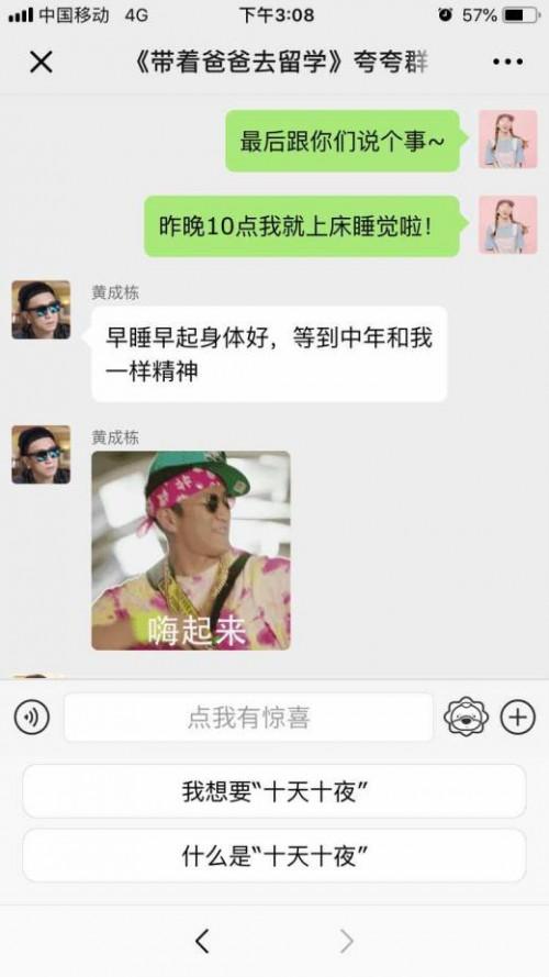 明星夸夸群刷爆朋友圈,网友表示苏宁618很走心