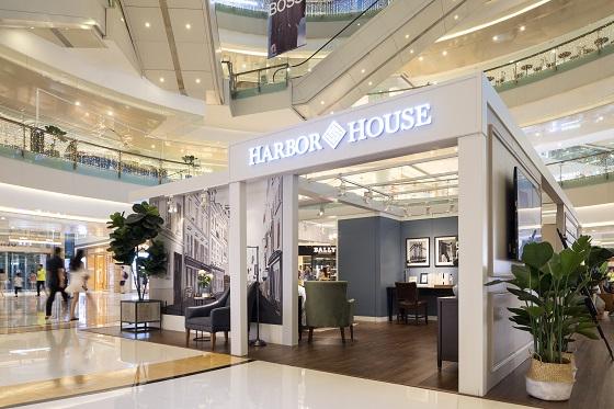 harbor house来到你的城市,构筑你的都市家