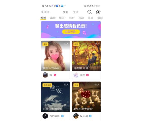 """实时音视频迈向""""普惠化"""" 助音视频社交发掘更多可能"""