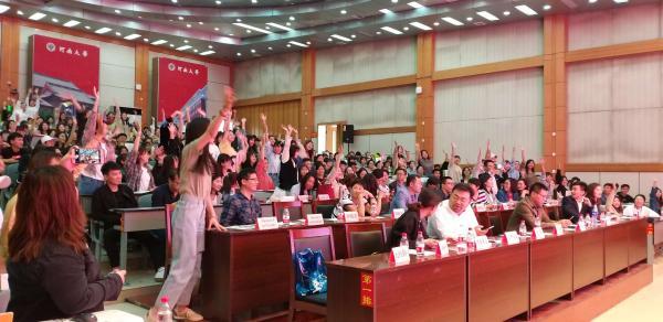 用创意逐鹿中原,课工场携大广赛在河南大学透露了啥?