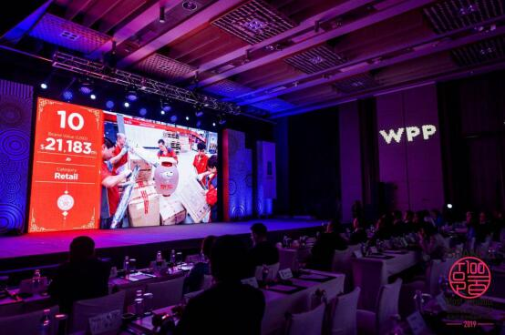 极致服务赢得消费者信赖 京东入选BrandZ品牌百强榜前10