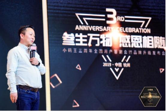 小码王三周年全国用户答谢会,做有温度懂感恩的少儿编程