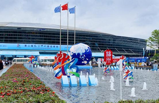 数字中国聚焦数据存储 紫晶携自主可控产品参展
