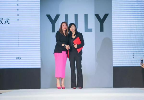 YULY三周年与知名设计师孙俭签约战略合作