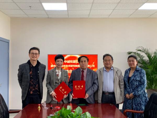 中京军融布局大健康产业,助力生命康养和居家养老
