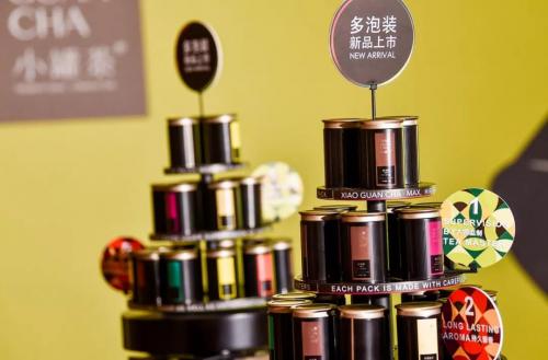 """【聚焦】小罐茶玩起""""多泡装"""",这次能掀起风潮吗?"""