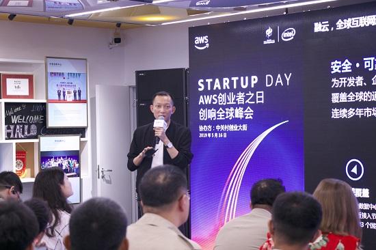融云韩迎出席AWS创业者之日:互联网通信云助力企业全球化征途