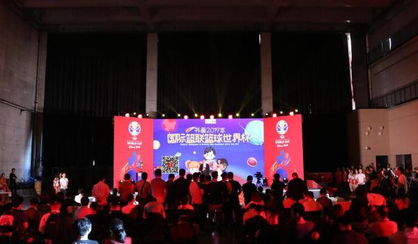 2019篮球世界杯倒计时100天:萌娃绘画来助力
