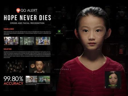 """腾讯优图突破""""跨年龄人脸识别"""",助力警方寻回被拐十年儿童"""