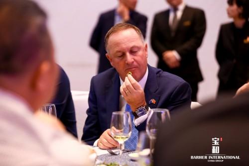 新西兰前总理约翰·基欢迎午宴暨璟乐新品发布会圆满落幕