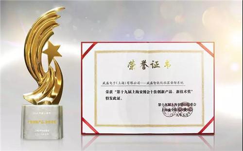 http://www.k2summit.cn/qichexiaofei/621652.html
