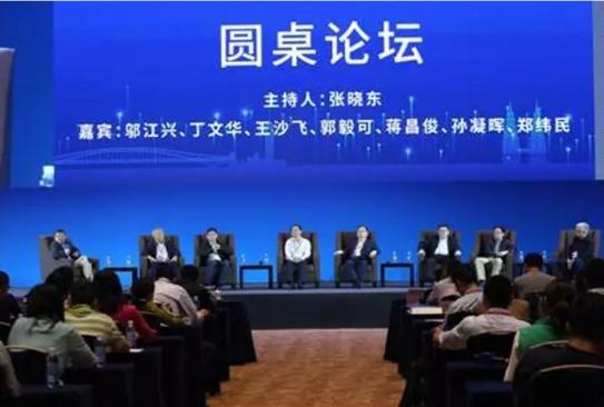 数知科技首席战略官张晓东出席国家大数据重大科技基础设施研讨会