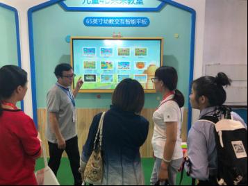 第21届北京国际玩具及幼教用品展览会启幕,希沃惊艳亮相