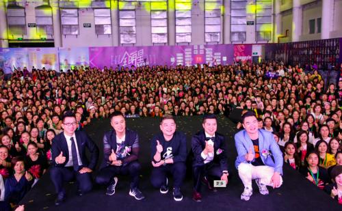 秀购发布全明星品牌计划,赵文卓、姜武、陈紫函携个人品牌入驻