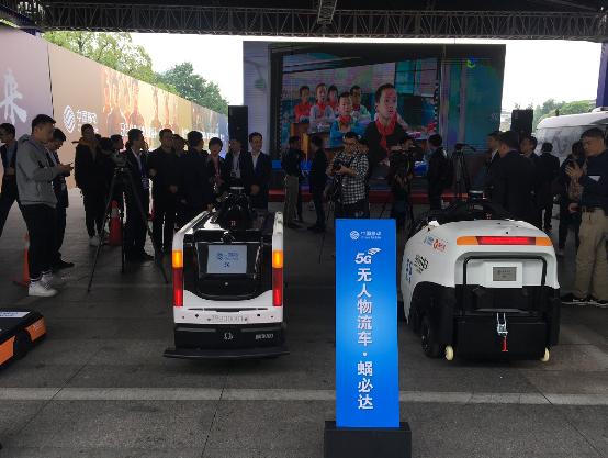 浙江领跑5G时代,智行者领跑智能生态