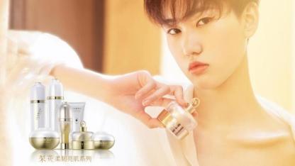 美不设限 高端护肤品梨花LEAWHA让中国女性遇见更美的自己
