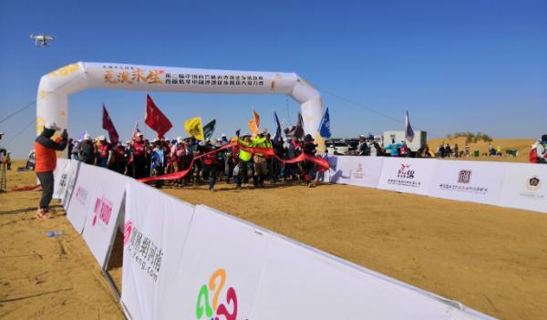 首届倍享杯中国徒步高尔夫拉力赛圆满结束