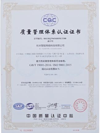 年糕妈妈变了?其通过ISO9001质量管理体系权威认证!