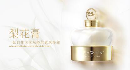 聚焦高端市场 梨花LEAWHA护肤品以天然成分缔造中国女性健康肌肤