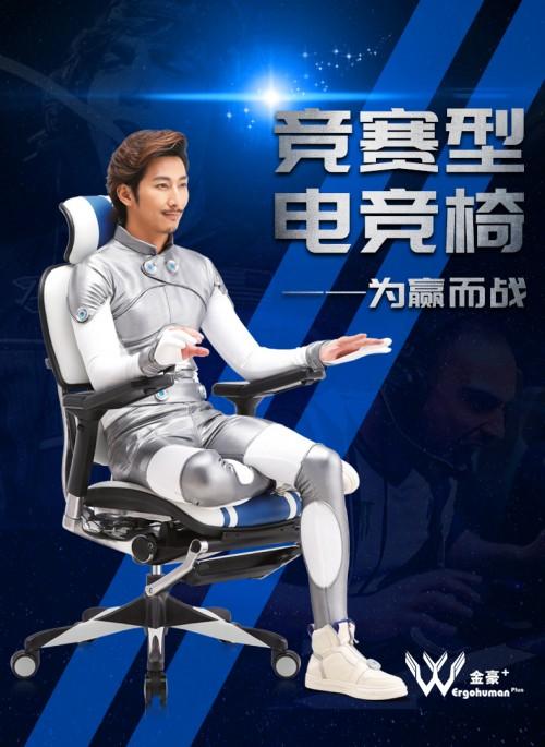 电竞玩家必备!保友竞赛型电竞椅预售火热开启