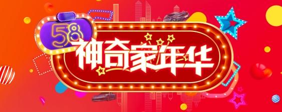 剧透!5月18日,来广州白云龙归,乐享美好居行生活