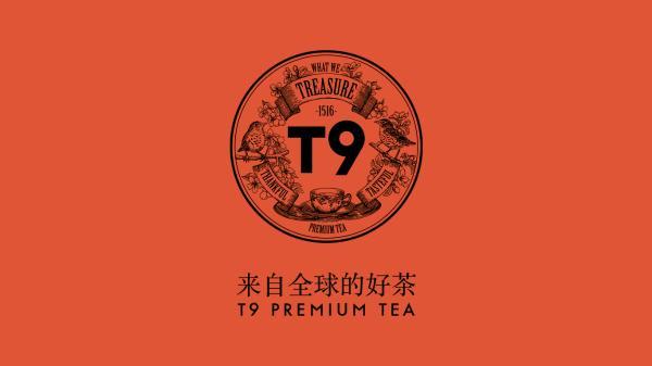 仅凭颜值就能屡获国际大奖的茶品牌,这个T9茶不简单!