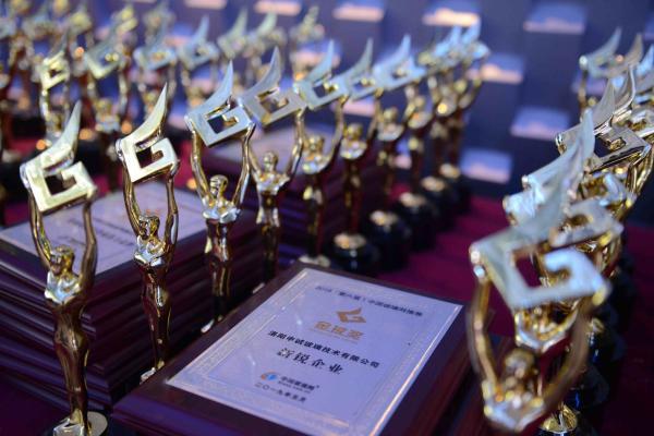 """中国玻璃产业发展年会暨第六届""""金玻奖""""颁奖盛典在京举行"""