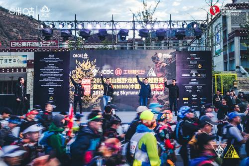 2019龙腾亚丁越野赛圆满落幕 多重魅力彰显国际尖端赛事本色