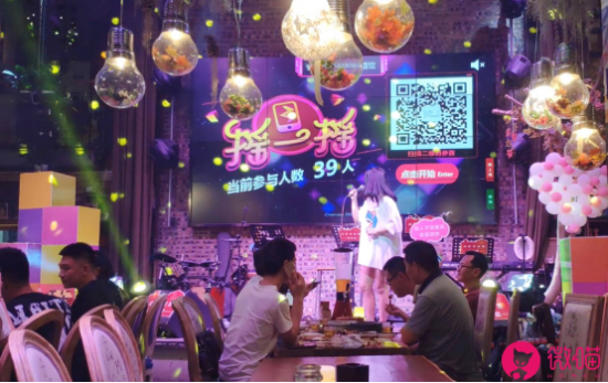 """在众多""""中国可能""""中,互动娱乐正在跑赢用户实现营收增速"""
