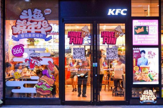 全球美食汇聚武汉:舌尖上的2019斗鱼嘉年华