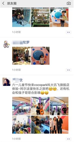 """开心!深圳萌娃齐聚COCO Park,阿尔法蛋献礼庆""""六一"""""""