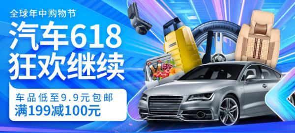 京东618连接美好生活,生活服务类订单量同比增长 65%